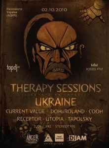 Jike - Live At Therapy Sessions Ukraine (2010) новый альбом терапи сесшин