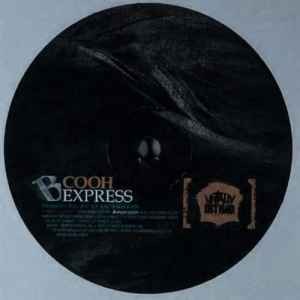Cooh - Are You There / Express (2011) - хороший драм-н-бейс