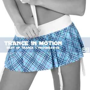 ����� ������� ������ - Trance In Motion Vol.89 (2011)
