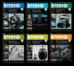 ������� ������� Stereo & Video �� 2011�.