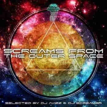 Screams from the Outer Space (2013) - Новый сборник