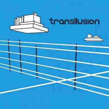 Transllusion - The Opening Of The Cerebral Gate (2014) - Новый альбом